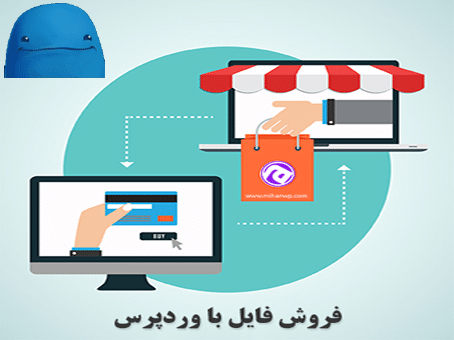 افزونه Easy Digital Downloads
