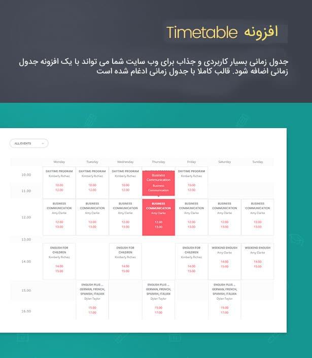 قالب وردپرس آموزشگاه زبان
