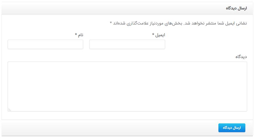 حذف فیلد آدرس سایت در وردپرس