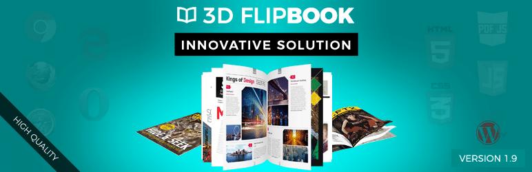 افزونه Interactive 3D FlipBook