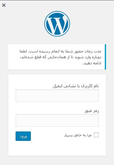 آموزش بازنشانی سایت وردپرس
