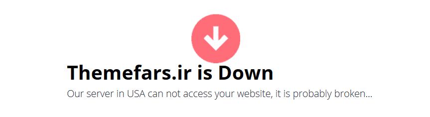 اگر سایت کار نکند مشاهده می کنید