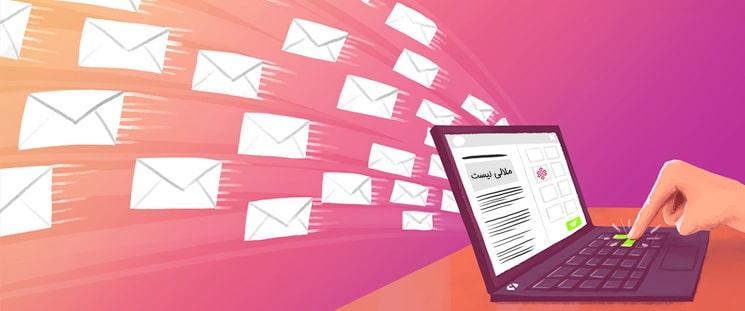 فرمول های تولید محتوا ایمیل مارکتینگ