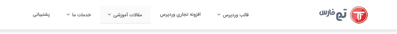 نمایش لوگو در هدر سایت