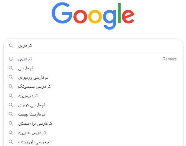نمونه AJAX گوگل