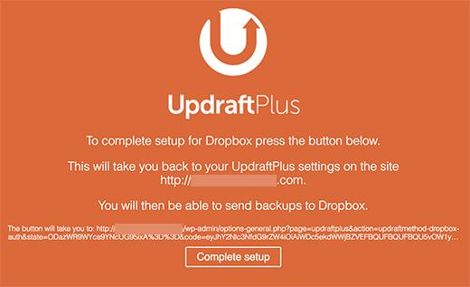 ذخیره بک آپ وردپرس در Dropbox