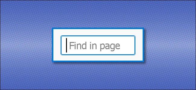 جستجو متن در صفحه وب فعلی