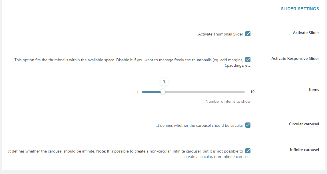 تنظیمات اسلایدر YITH WooCommerce Zoom Magnifier