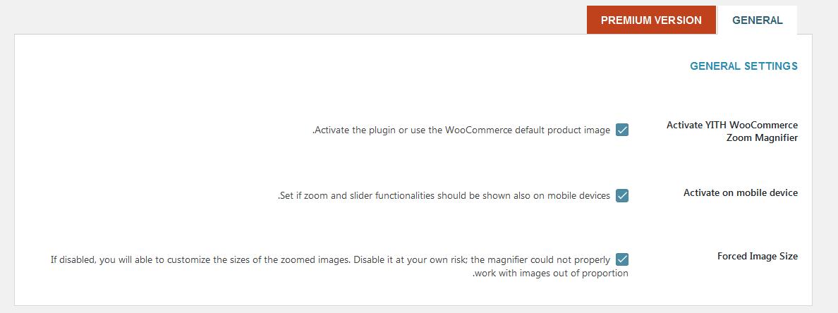تنظیمات عمومی YITH WooCommerce Zoom Magnifier