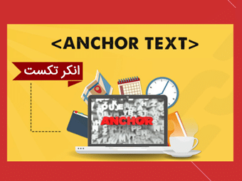 anchor text چیست