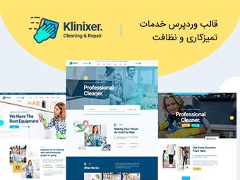 قالب Klinixer