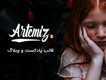 قالب Artemiz