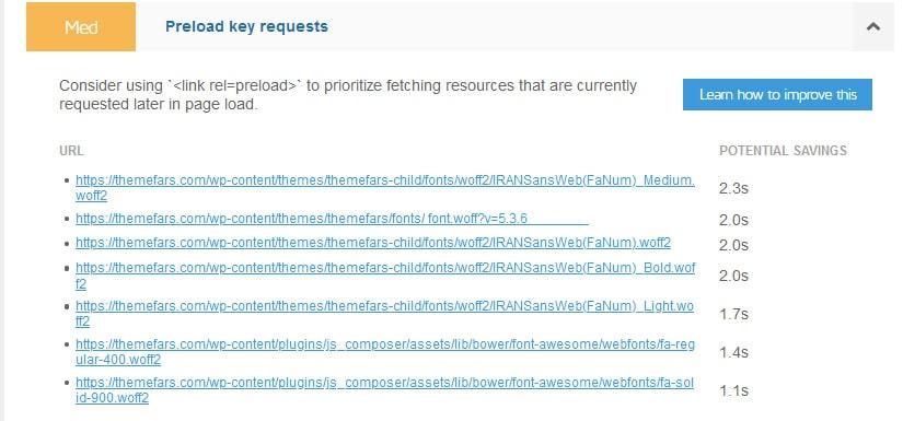 خطا Preload key requests