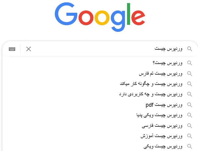 جستجوی کلمات کلیدی طولانی
