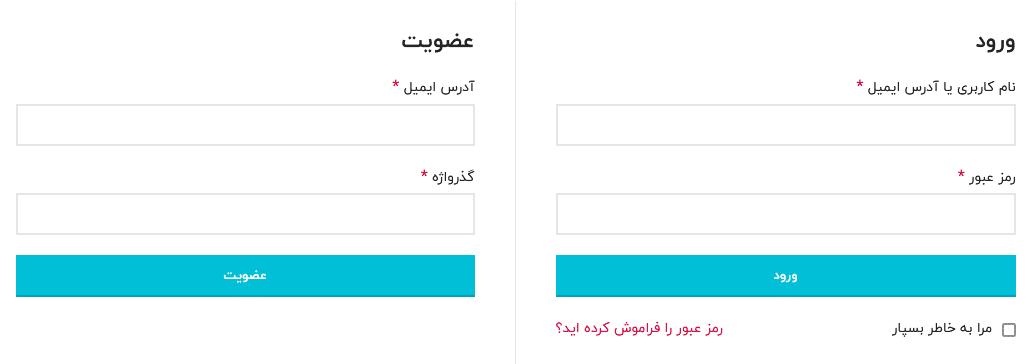 صفحه جداگانه برای ورود و ثبت نام ووکامرس